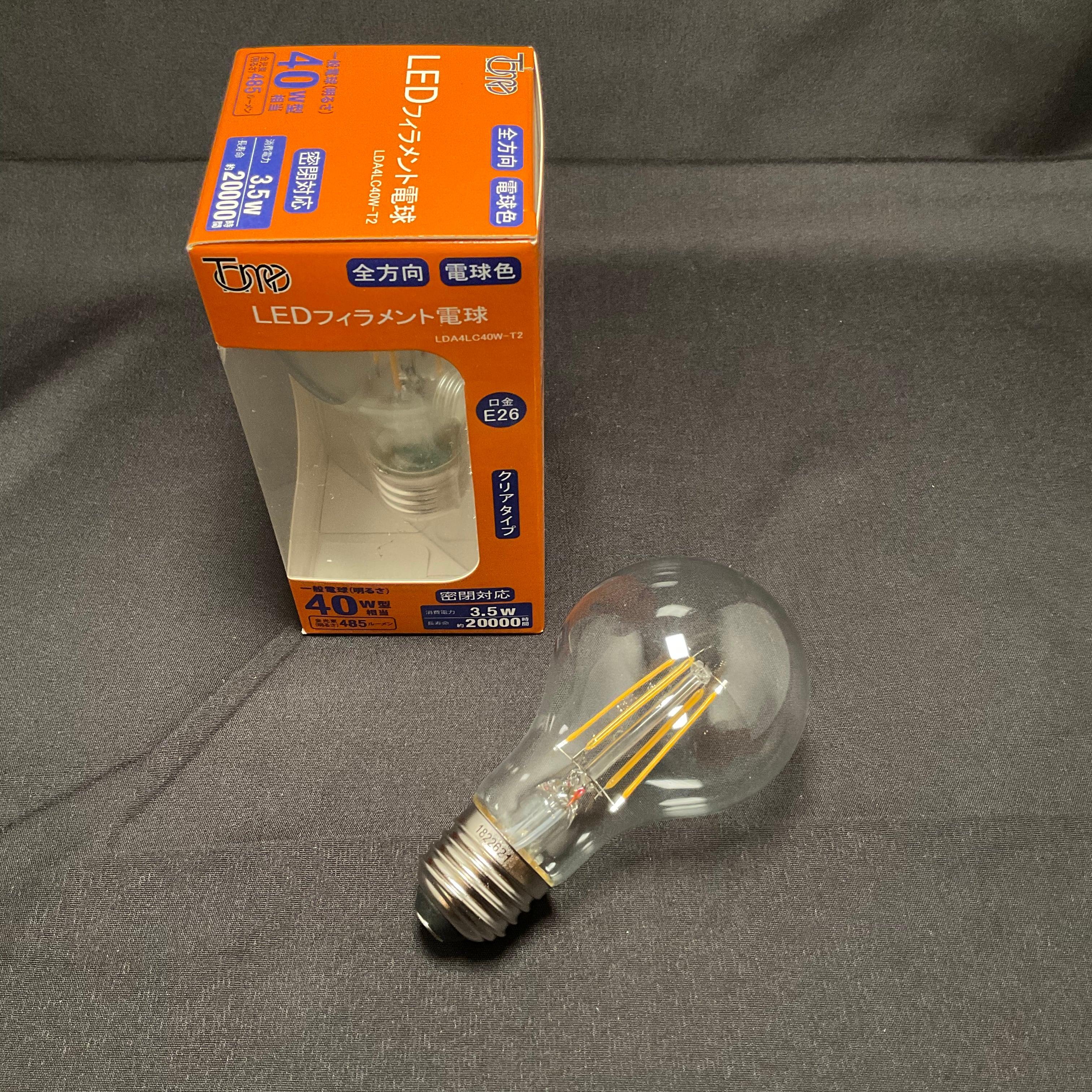 E26 40W相当 フィラメント型 クリアタイプ(LED電球)