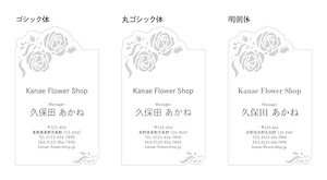 【レーザー加工名刺 薔薇】両面印刷 100枚