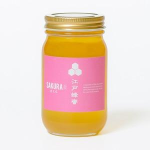 300g 岐阜県産 さくら蜂蜜