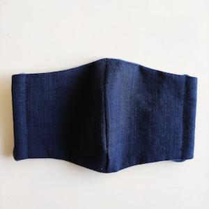 久留米絣本藍染めオーダーマスク 藍染紺無地