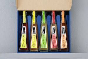 120ml飲む果実酢 暖欄(だんらん)