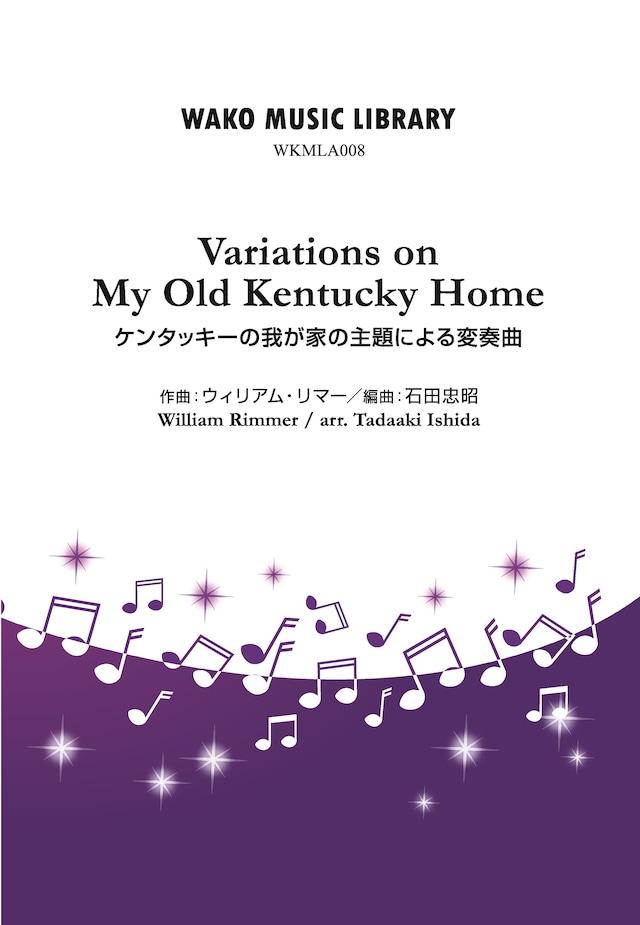 ケンタッキーの我が家の主題による変奏曲(Euphonium&Piano)(WKMLA-008)