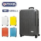 OD-0757-70 大容量100L スーツケース Lサイズ キャリーケース OUTDOOR PRODUTS アウトドアプロダクツ