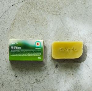 緑茶石鹸 Botanical soap