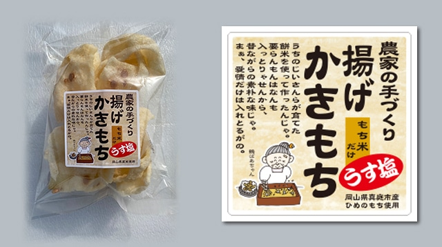 鶴(もち米だけ):揚げかきもち(うす塩)10袋入り(110gx10袋)