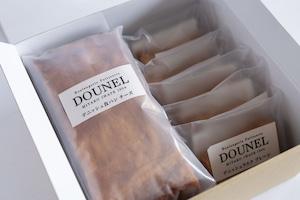 DOUNELチーズデニッシュ・ラスク5個セット