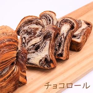 【冷凍便】チョコロール[112002]