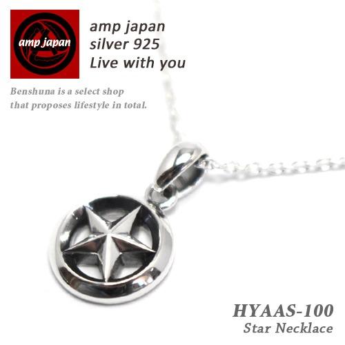 AMP JAPAN/アンプジャパン   トライアングルワイヤースターネックレス HYAAS-100