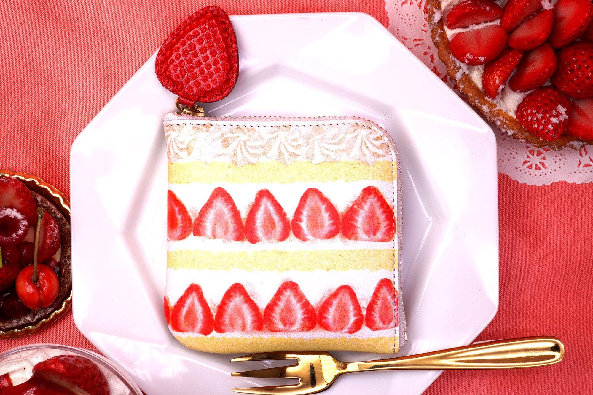ショートケーキなL字ファスナーコンパクト財布(牛革製)