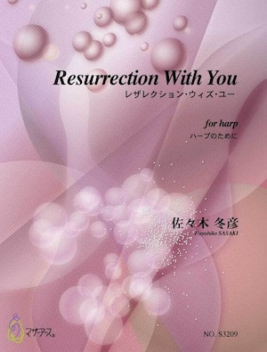 S3209 レザレクション・ウィズ・ユー(ハープ/佐々木冬彦/楽譜)