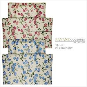 【1注文2枚まで】PAVANE(パヴァーヌ) チューリップ柄 ピロケース Mサイズ/(約)43×63cm
