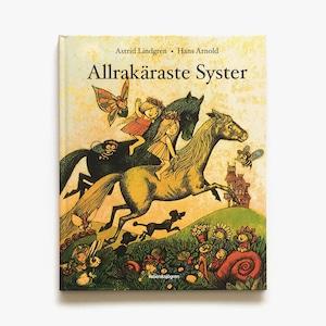 アストリッド・リンドグレーン「Allrakäraste Syster(ひみつのいもうと)」《2017-01》