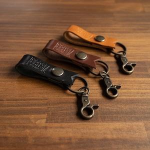 2Way Leather Key Ring