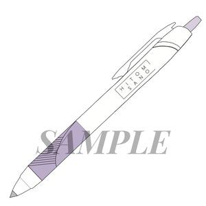オリジナル・ジェットストリームボールペン
