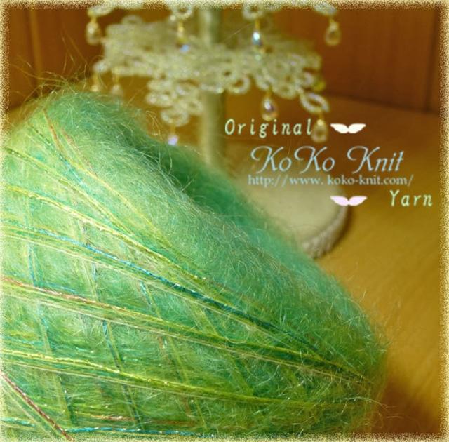§koko§ ほんわかクリスマス 1玉57g 引き揃え 毛糸 モヘア グリーン(003)