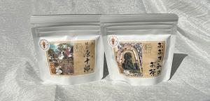 はにたんオーガニック和茶セット【煎茶・ほうじ茶】ORGANIC TEA サイズ小