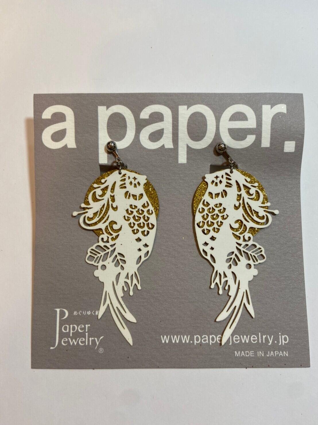 【Paper Jewely】プレイ/イヤリング