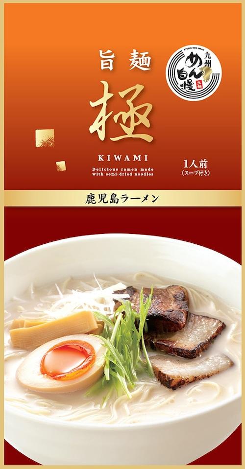 鹿児島ラーメン × 4食の商品画像3