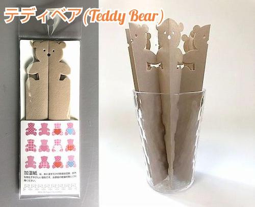 ペーパー加湿器 テディベア(Teddy Bear) 1枚 加湿紙 電気・電源不要のエコな紙の加湿器 卓上インテリア 美濃和紙使用