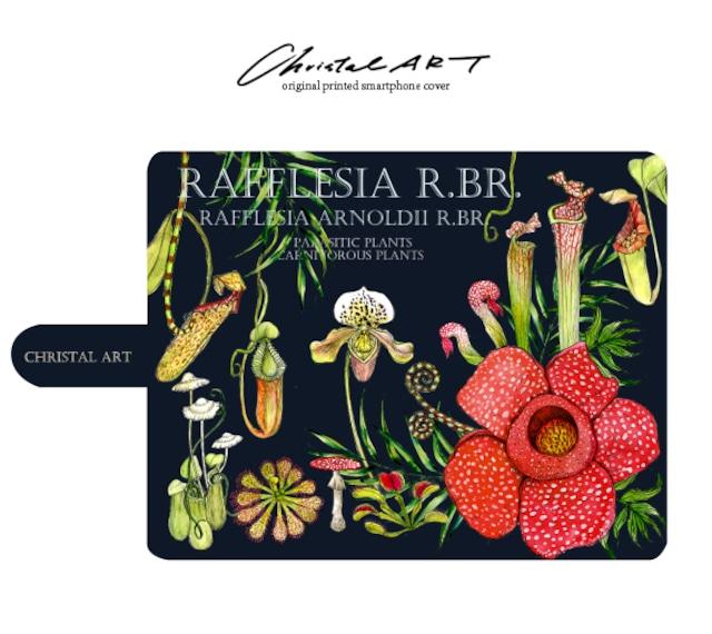 ◆ご予約◆アンドロイド対応 スマホカバー 「ラフレシアと食虫植物」柄