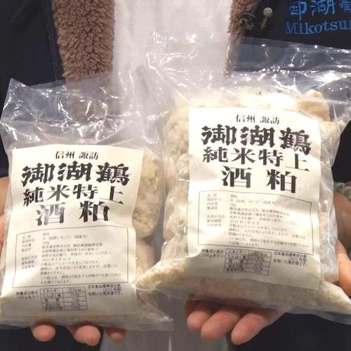 御湖鶴 純米酒粕 500g