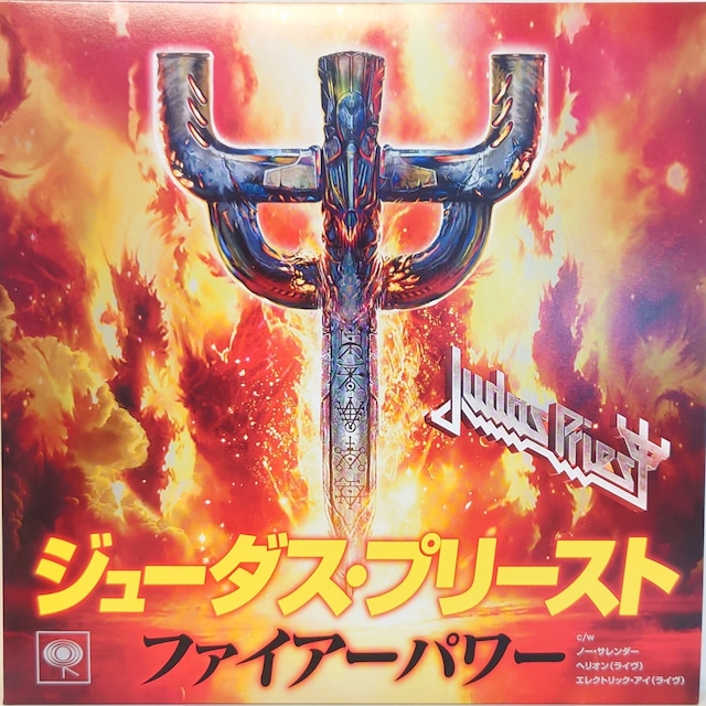 [中古7inch] Judas Priest – Firepower