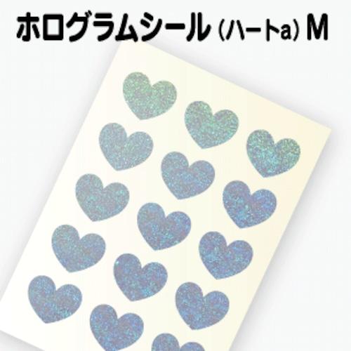 【ホログラム ハートシールA 】M(2.5cm×2cm)