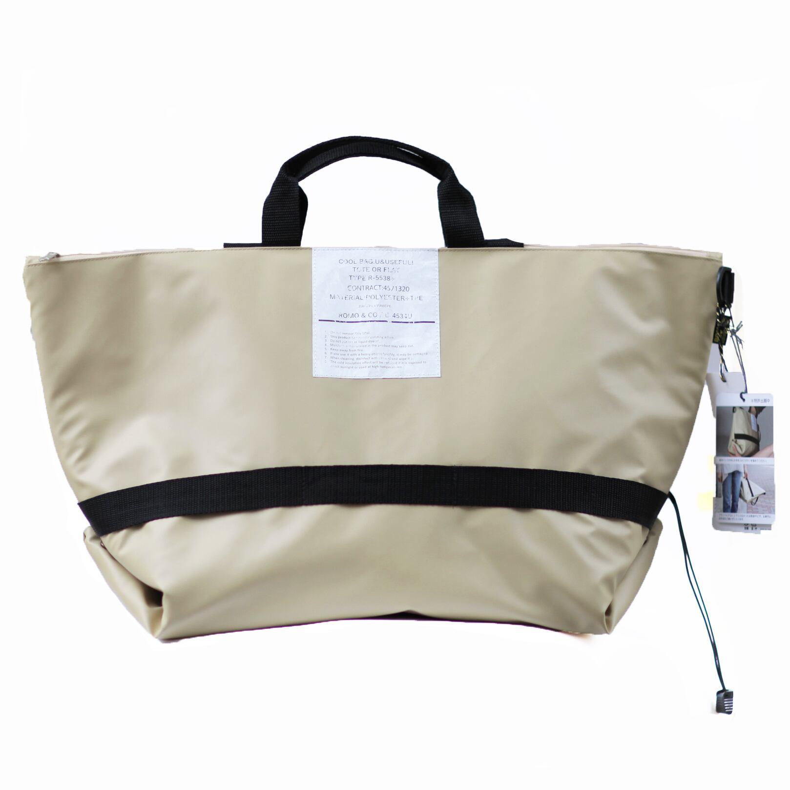 romo (ロモ) U-seful(ユセフル)折りたたみクーラーバッグ  保冷バッグ  【Lサイズ】