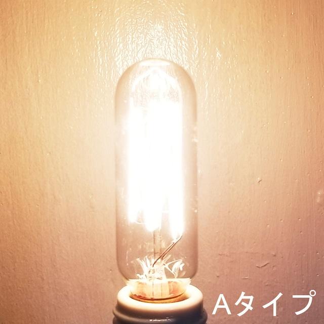 E17電球 / エジソンバルブ電球