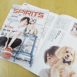 [vol.22]バスケットボールスピリッツ【フリーペーパー】