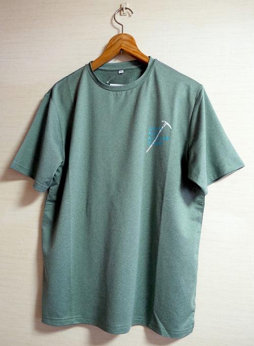 【復刻ジャンダルム_杢グリーン】Tシャツ