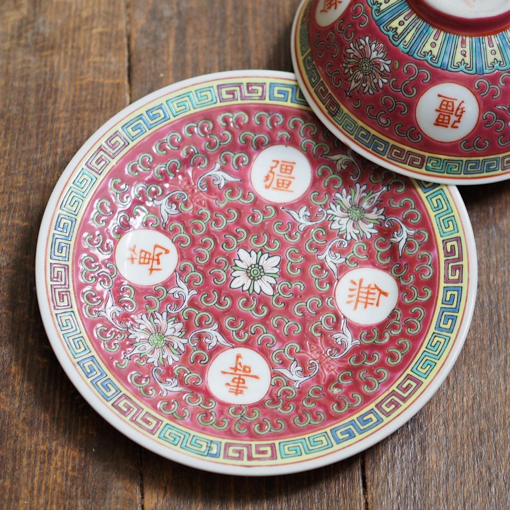 『朱赤の丸皿15センチ―万寿無疆―』景徳鎮