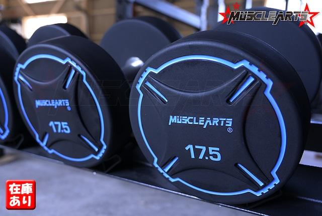【17.5kg×2】MUSCLEARTSオリジナルダンベル ペア【単品販売】【数量限定】【全国送料無料】