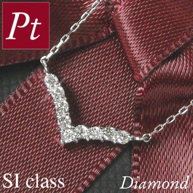 ネックレス ダイヤモンド v字 レディース プラチナ 計0.1ct ペンダント 4月誕生石 siクラス