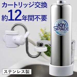 JOY SPACE B000103a/103aB1
