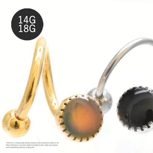 18G 14G 温度によって変化する ボディピアス スパイラル 軟骨ピアス TPB071