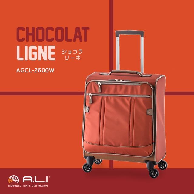 【1~2泊用】CHOCILAT LIGNE AGCL-2600W  27L