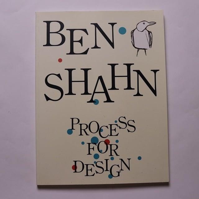 ベン・シャーン―創造のプロセス―展図録 / 多摩美術大学付属美術館
