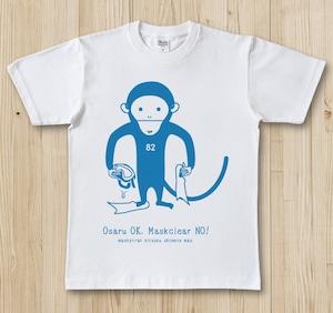 お魚Tシャツ おさるダイバー(マスククリアできません)