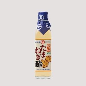 【醸造酢】300ml熟成玉ねぎ酢