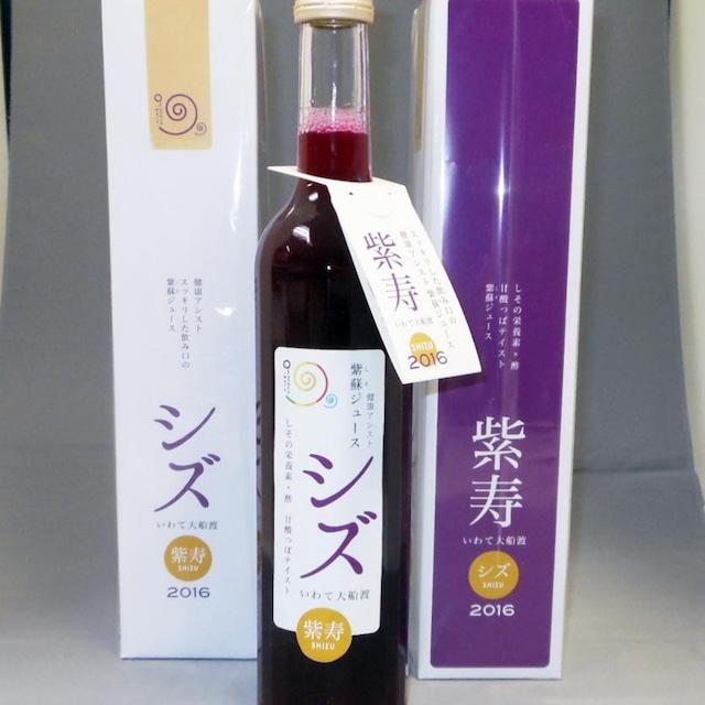 紫寿 ギフトボトル(500ml:化粧箱入)