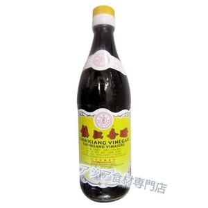 【常温便】镇江香醋(鎮江香酢)