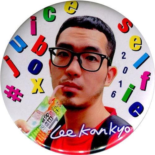 LEE KAN KYO / 缶バッチ(ロゴバージョン)
