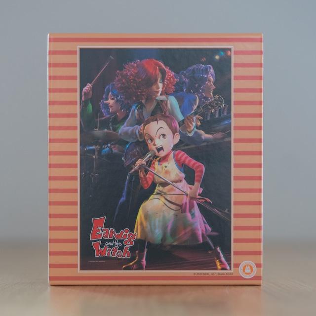 アーヤと魔女 ジグソーパズル 300ピース(アーヤと魔女/8678)