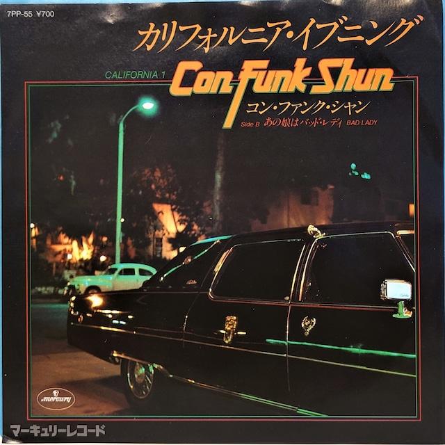 [中古7inch]  Con Funk Shun – California 1