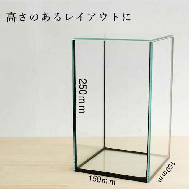 【ガラス容器】 苔テラリウム用 15cmガラス水槽<High>(150x150xh250mm)