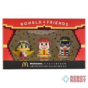 マクドナルド×ナノブロック ロナルド&フレンズ リミテッドエディション コレクターズ キット