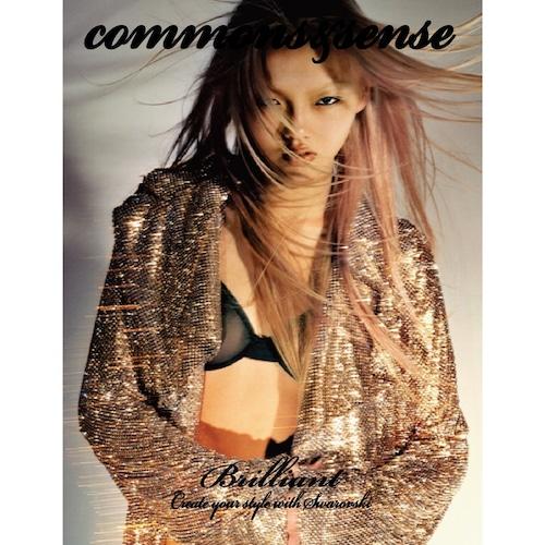 commons&sense ISSUE28