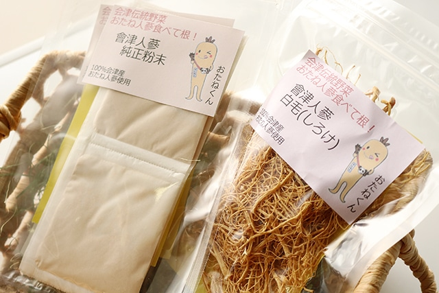 会津産高麗人参セット(送料無料)