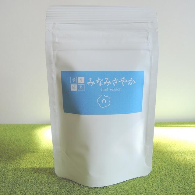 香り緑茶【秋冷・2020】 30g/袋入り  【香り緑茶/牧之原産】